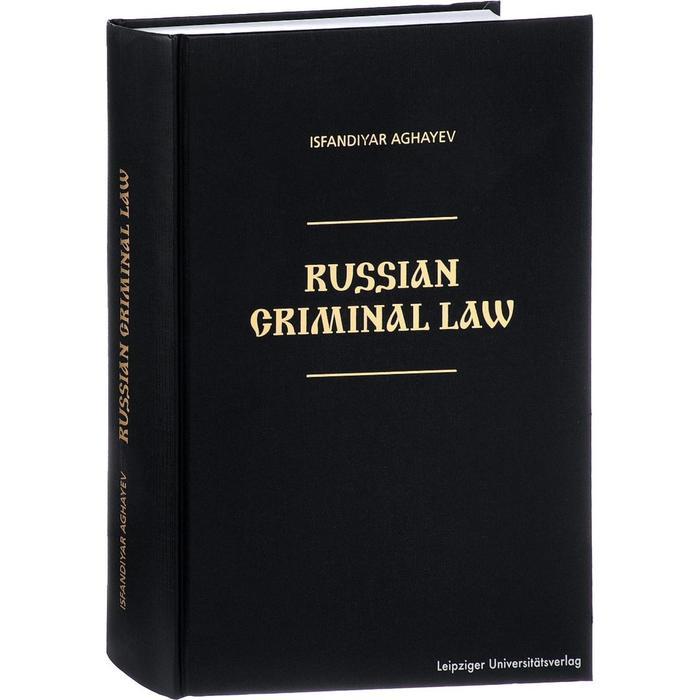 Russian Criminal Law / Российское Уголовное Право (на английском языке, золотое тиснение)