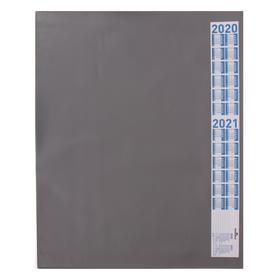 Покрытие настольное 52x65см Durable 7204-10 2020/2021 серый,нескольз осн,прозр верх Ош