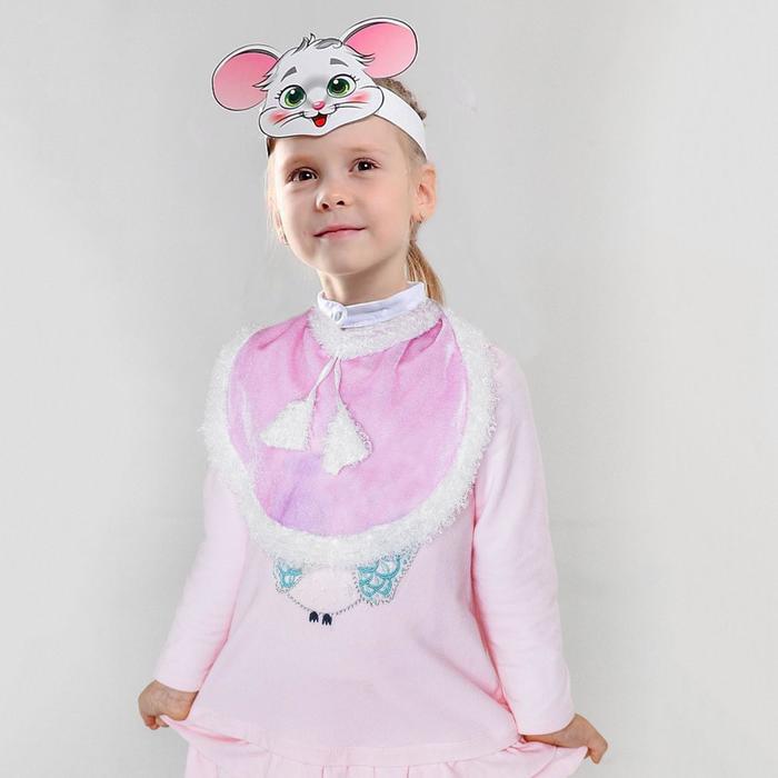 Карнавальный костюм Мышка, маска-ободок, манишка, р. 28