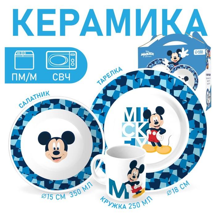 Набор посуды «Mickey», 4 предмета: тарелка Ø 16,5 см, миска Ø 14 см, кружка 200 мл, коврик в подарочной упаковке, Микки Маус и друзья
