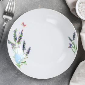 Тарелка пирожковая Доляна «Лаванда», d=17,5 см, цвет белый