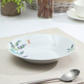 Тарелка суповая Доляна «Лаванда», d=20,5 см, цвет белый