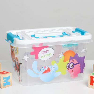 Контейнер для хранения игрушек с крышкой «Смешарики», 4 л, цвет бело-голубой