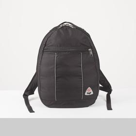 Рюкзак туристический, 27 л, 2 отдела на молниях, наружный карман, 2 боковые сетки, цвет чёрный