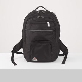 Рюкзак туристический, 28 л, 2 отдела на молниях, 2 наружных кармана, 2 боковые сетки, цвет чёрный