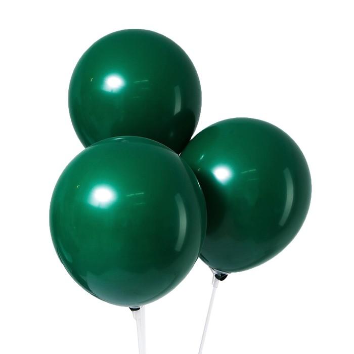 Шар латексный 12, пастель, набор 5 шт., цвет темно-зелёный
