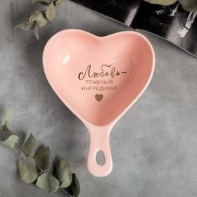 """Жаропрочная форма """"Любовь"""", розовая, 21,5 см"""