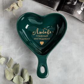 """Жаропрочная форма """"Любовь"""" тёмно-зелёная, 21,5 см"""