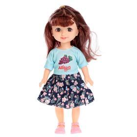 Кукла классическая «Марина», МИКС