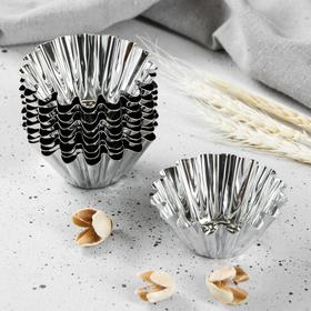 Набор форм для выпечки, d-7,7 х 3,5 см , v-4 см, 10 шт