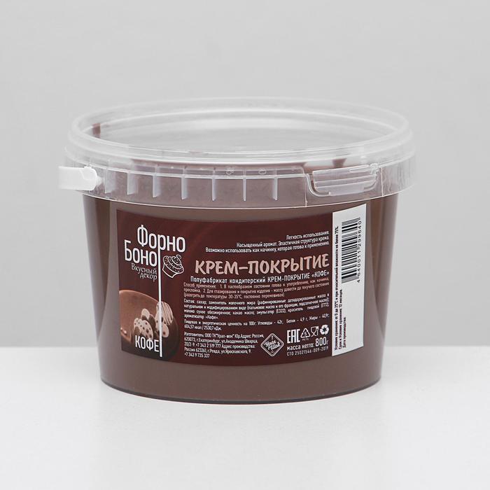 Крем-покрытие термостабильное «Кофе», 800 г