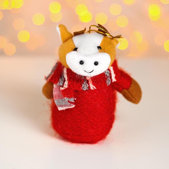 Мягкая игрушка Бык, с шарфом, на подвесе, цвета МИКС