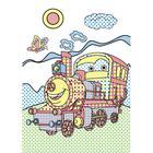 Волшебные водные раскраски «Поезда» - Фото 2