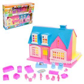 Пластиковый домик для кукол «Создай уют» с аксессуарами