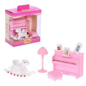 Игрушечный набор мебели для кукол «Уют-3», МИКС