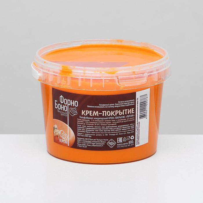 Крем-покрытие «Персик», 800 г