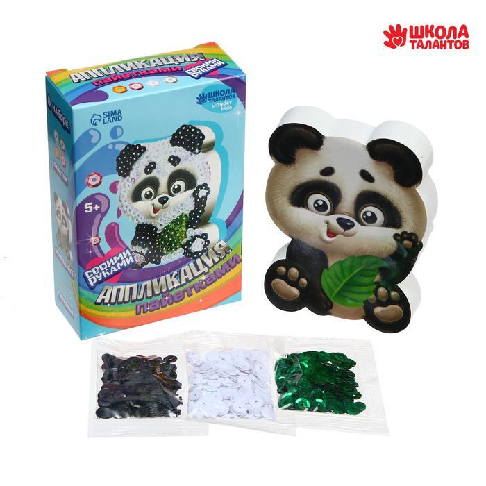 Аппликация пайетками «Веселая панда»