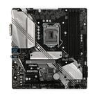 Материнская плата Asrock B365M PRO4, LGA1151v2, B365, 4xDDR4, VGA, DVI, HDMI, mATX