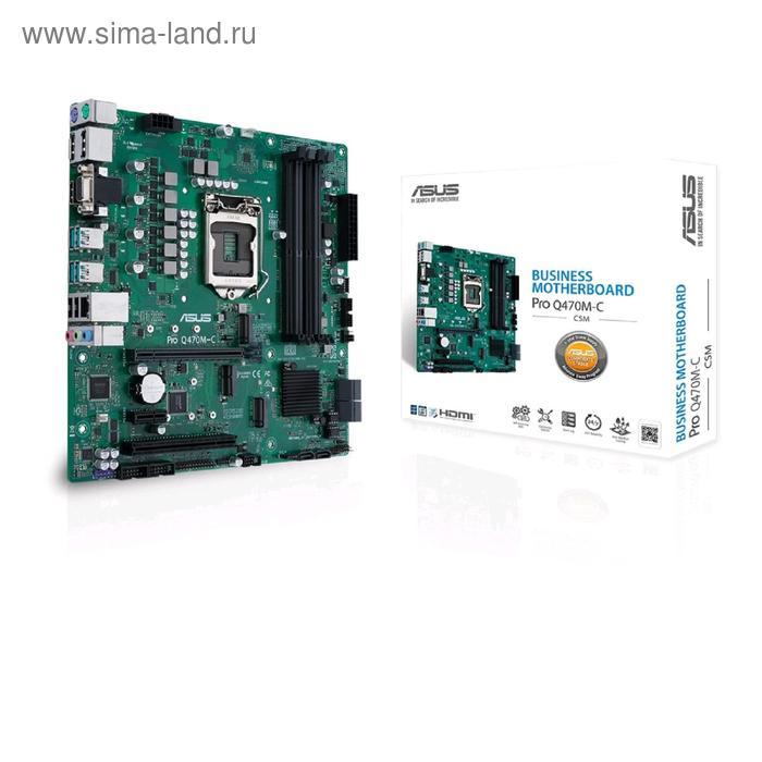 Материнская плата Asus PRO Q470M-C/CSM, LGA1200, Q470, 4xDDR4, VGA, HDMI, DP, mATX