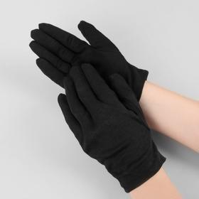 Перчатки хлопковые, размер L, пара, цвет чёрный Ош