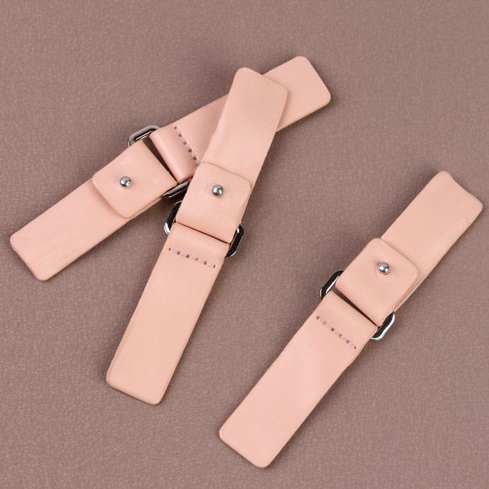 Застёжка-клевант, с пуклей, 11,5 × 2 см, 3 шт, цвет пудровый/серебряный