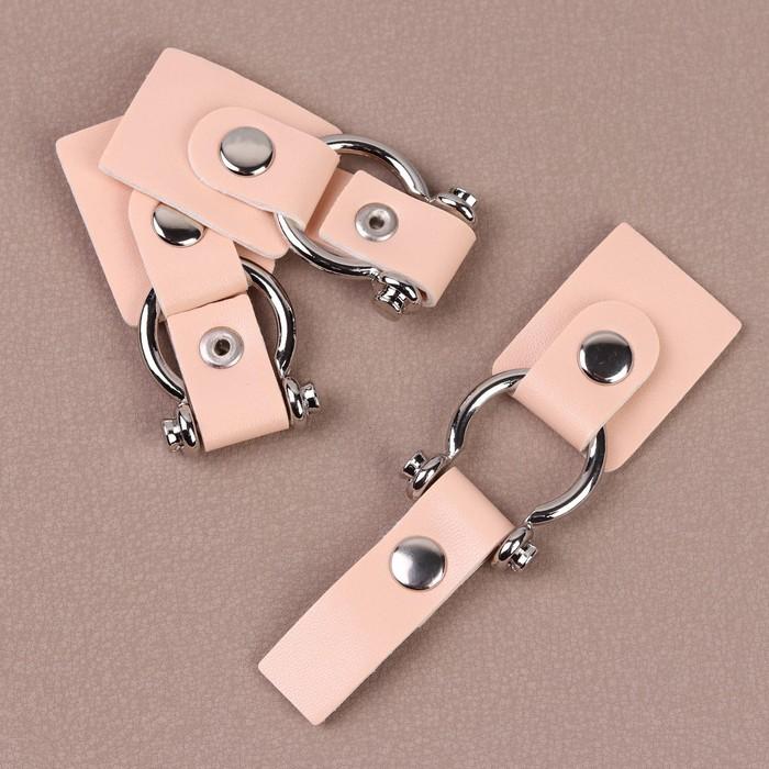 Застёжка-клевант, с кнопкой, 10,5 × 3/1,5 см, 3 шт, цвет пудровый/серебряный