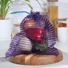 Сетка для овощей 28×35 см Ош