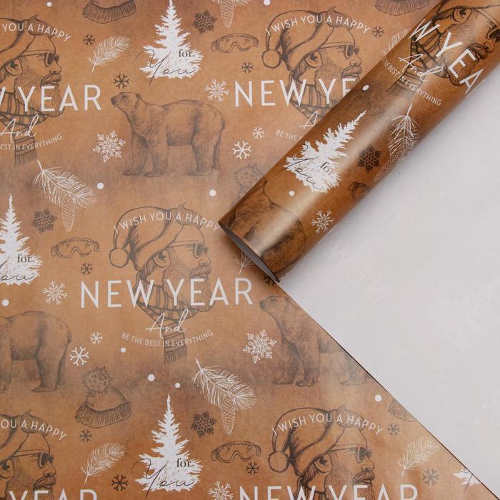 Бумага упаковочная глянцевая Happy New Year, 50 х 70 см