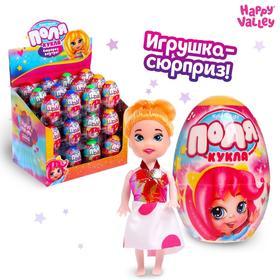 Кукла-малышка в яйце «Поля», МИКС Ош