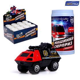 Машинка-сюрприз в банке, пожарные МИКС