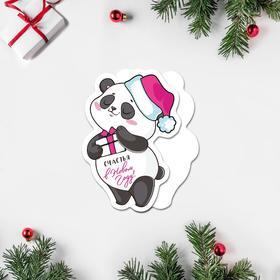 Открытка под конфету «Счастья в Новом Году!» панда, 6 × 9 см