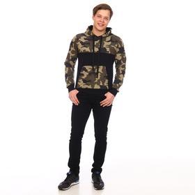 Костюм мужской (худи, брюки) цвет камуфляж, размер 56 Ош
