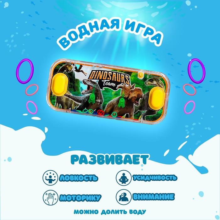 Водная игра Динозавры