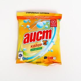 Средство моющее синтетическое порошкообразное 'Аист'-Колор, 100 гр Ош