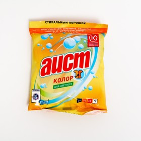 """Средство моющее синтетическое порошкообразное """"Аист""""-Колор, 100 гр"""