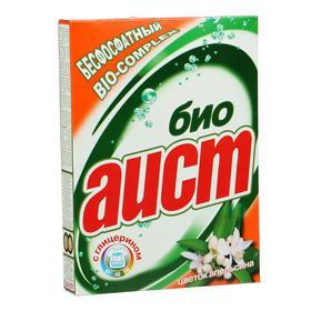 Средство моющее синтетическое порошкообразное 'Аист'-Био, 400 гр Ош