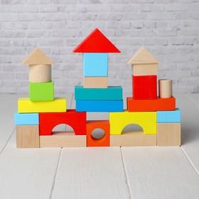 Конструктор «Городок», наполовину окрашенный, 23 детали, кубик: 4 × 4 см