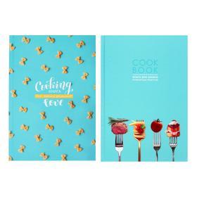 Книга для записи кулинарных рецептов А5, 80 листов Cook Book, твёрдая обложка, матовая ламинация, выборочный лак, МИКС Ош