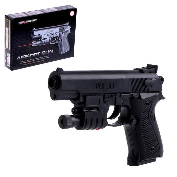 Пистолет Агент 313, стреляет пульками, 6 мм