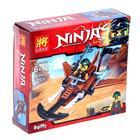 Конструктор Ниндзя, 63 детали