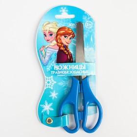 Ножницы детские 12 см, безопасные, пластиковые ручки, Холодное сердце, МИКС Ош