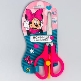 Ножницы детские 13 см, безопасные, пластиковые ручки с фиксатором, Минни Маус, МИКС Ош