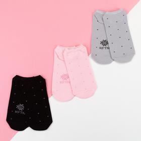 Набор женских носков укороченных KAFTAN 'Крапинка',  (3 пары) , р. 36-39 (23-25 см) Ош