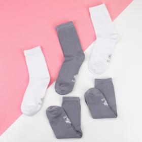 Набор женских носков KAFTAN 'Классика',  (5 пар) , р. 36-39 (23-25 см) Ош