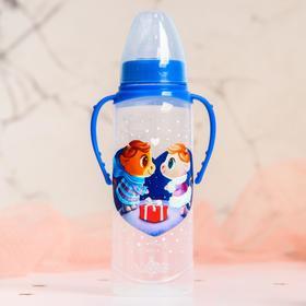 Бутылочка для кормления 'Про любовь' 250 мл цилиндр, с ручками Ош