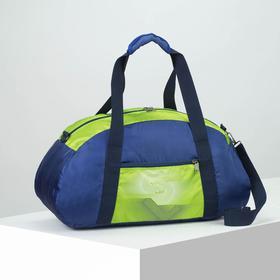 Сумка спортивная, отдел на молнии, наружный карман, длинный ремень, цвет голубой/салатовый