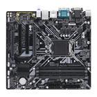 Материнская плата Gigabyte H310M D3H, LGA1151v2, H310, 4xDDR4, VGA, DVI, HDMI, DP, mATX