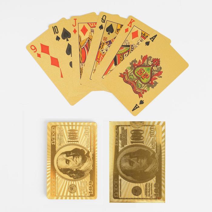 Карты игральные пластиковые 100 долларов, 54 шт, 30 мкм, 8.85.7 см, золотистые
