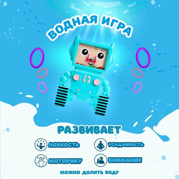Водная игра Робот, цвета МИКС