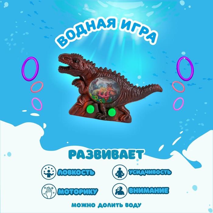 Водная игра Динозавр, цвета МИКС